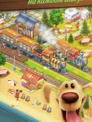 Hay Day 03
