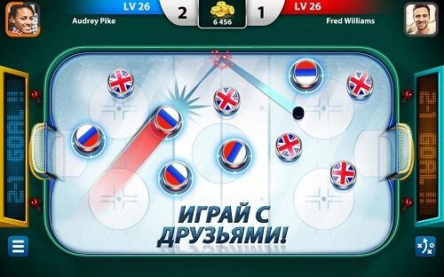 Hockey Stars-02