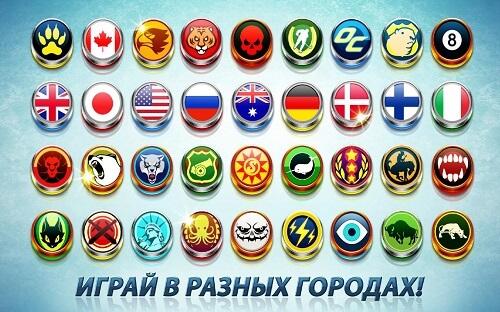Hockey Stars-03
