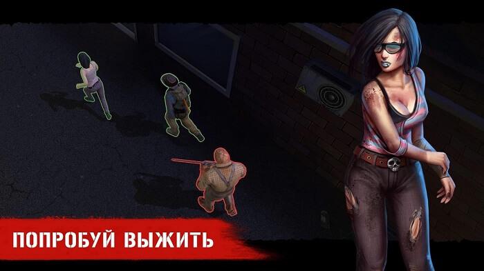 Horror Show-01