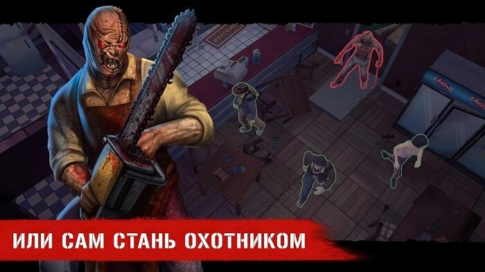 Horror Show-02
