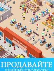 Idle-Supermarket-Tycoon-05