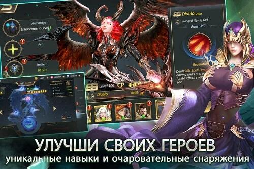 Invoker Global-03