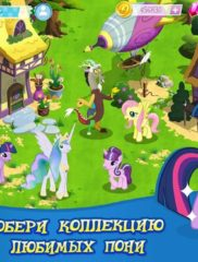 MY LITTLE PONY 02