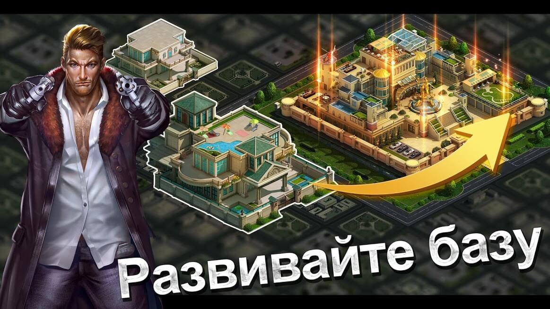 Mafia City 03