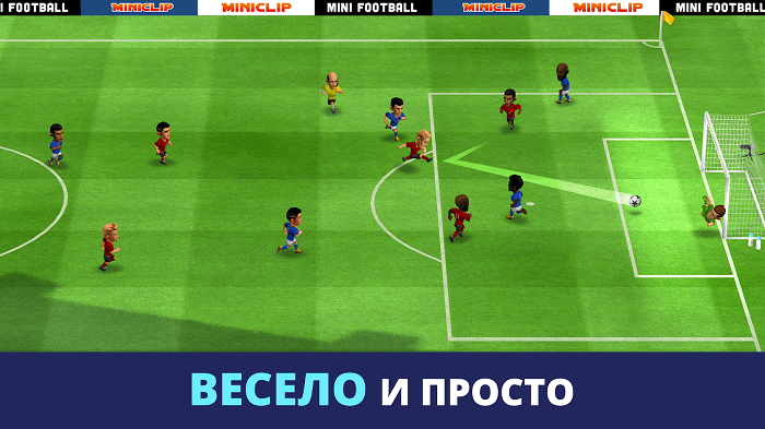 Mini Football-01