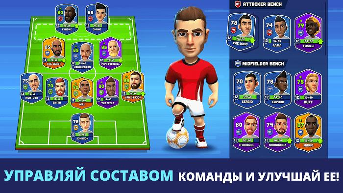 Mini Football-03