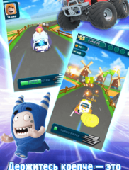 Oddbods Turbo Run 04