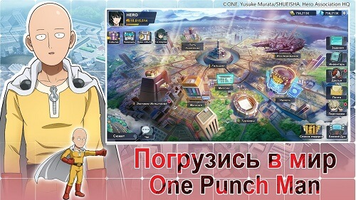 One-Punch Man-02