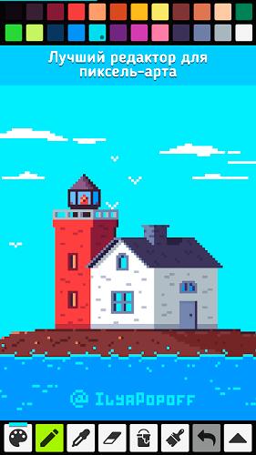Pixel Studio-01