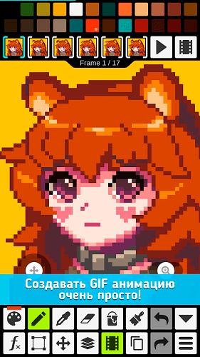 Pixel Studio-02