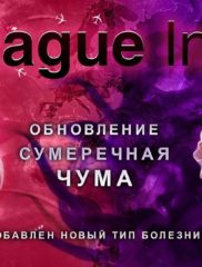 Plague Inc 01