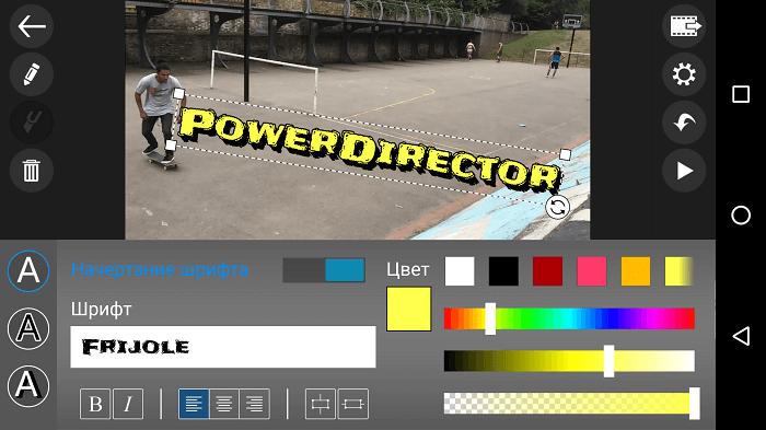 PowerDirector 03