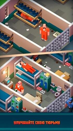 Prison Empire Tycoon-02
