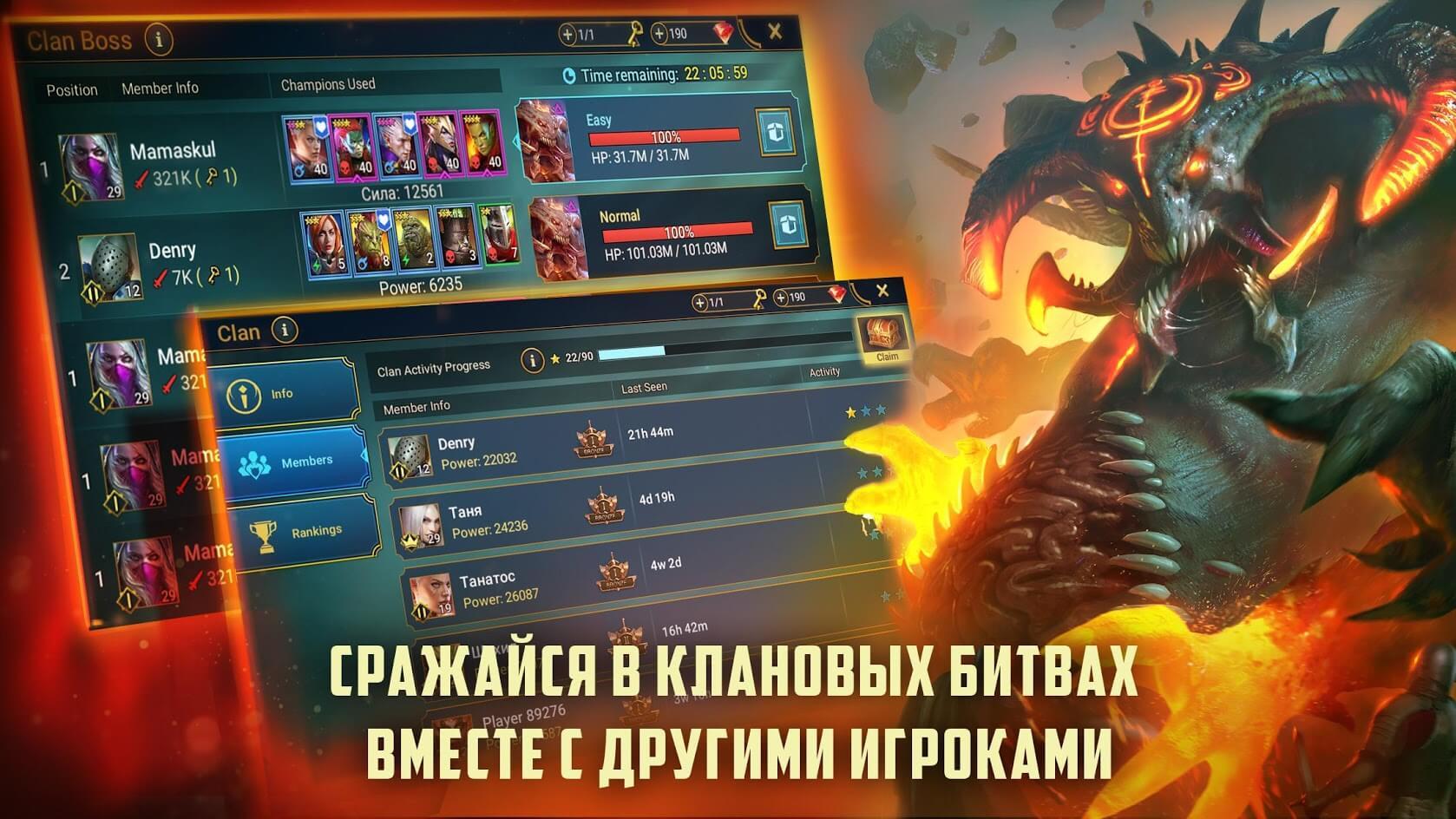 Raid Shadow Legends 02