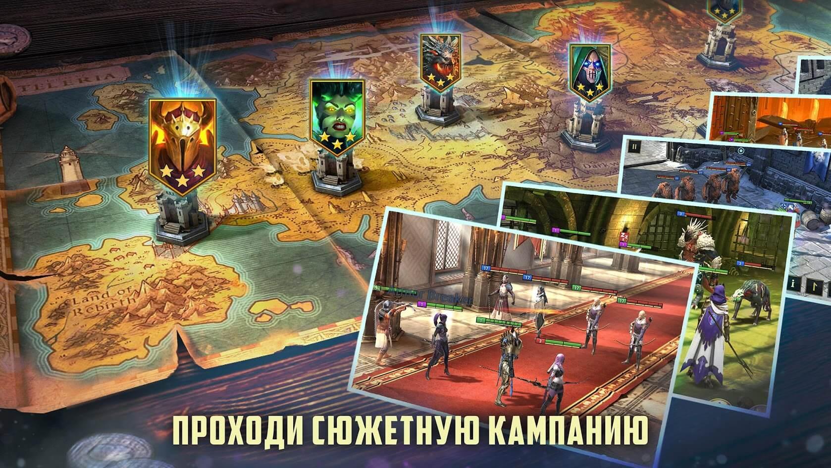 Raid Shadow Legends 03