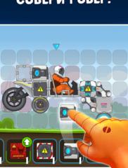 RoverCraft 02