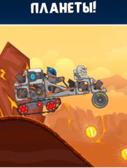 RoverCraft 03