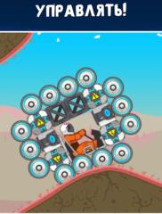 RoverCraft 04
