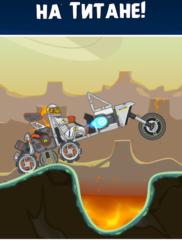 RoverCraft 05