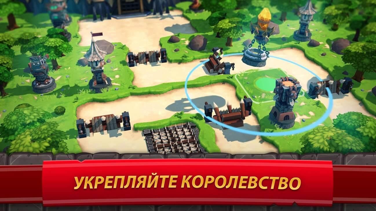 Royal Revolt 2 02