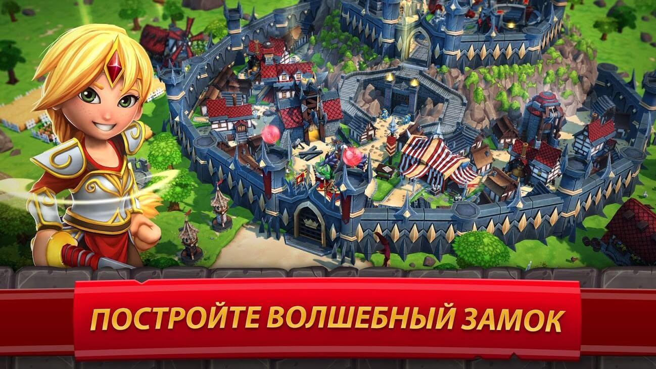 Royal Revolt 2 04