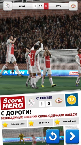 Score! Hero 2-01