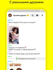 Snapchat-02