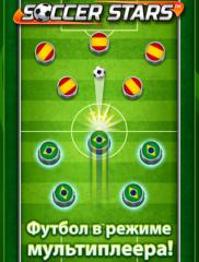 Soccer Stars 01