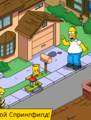 The Simpsons Tapped Out 01