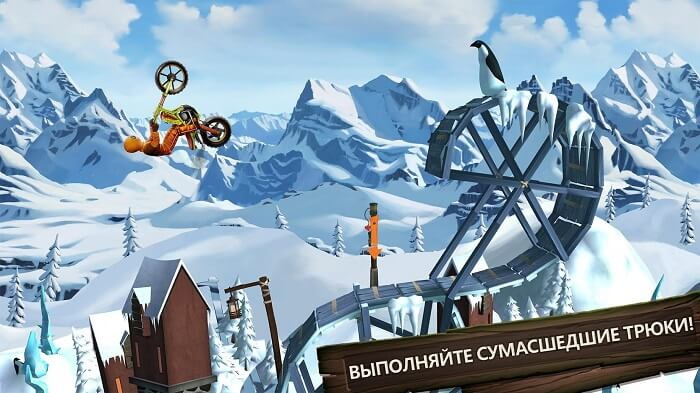 Trials Frontier-01