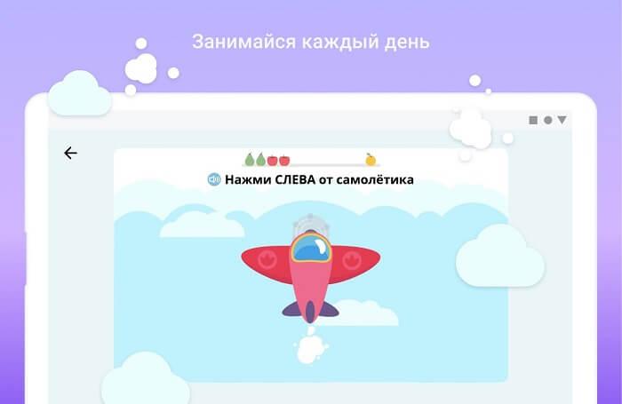 Учи.ру-01