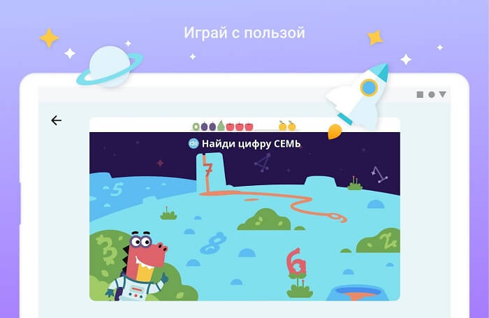 Учи.ру-02