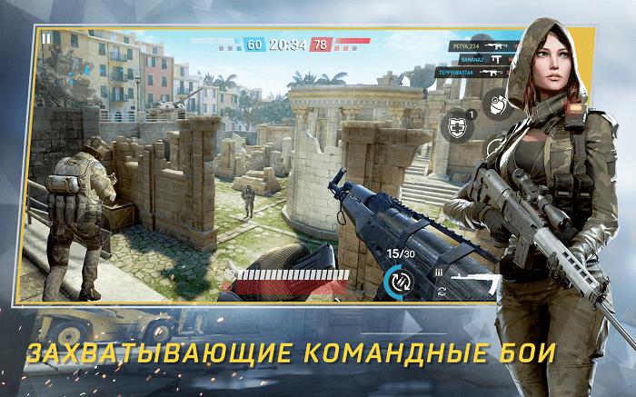 Warface Global Operations-01