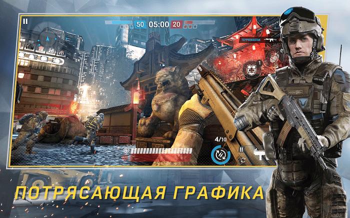 Warface Global Operations-02