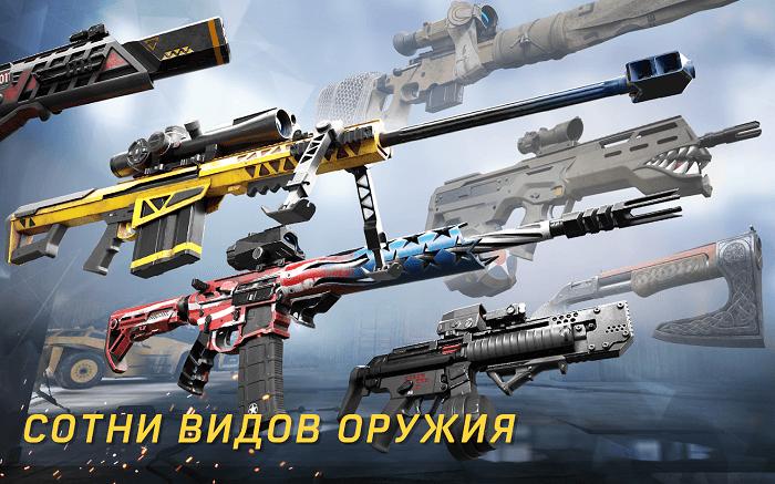 Warface Global Operations-03