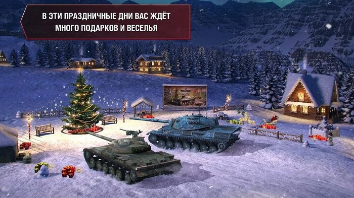 World-of-Tanks-Blitz-03